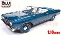 オートワールド 1969 プリムス GTX コンバーチブル ブルー 1:18