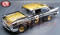 ACME 1957 シボレー ベルエア Smokey Yunick's #3 1:18