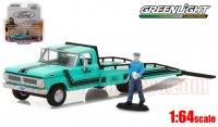 グリーンライト 1967-72 フォード F-350 RAMP TRUCK w/ ドライバーフィギュア 1:64