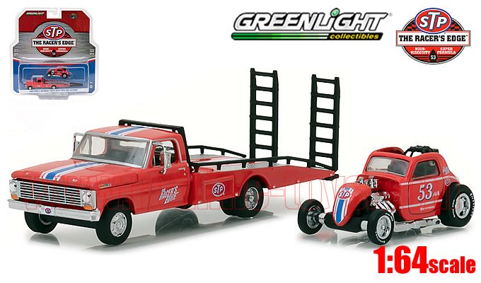 グリーンライト H.D.Trucks #10 1968 フォード F-350 Ramp Truck w/ Topo Fuel Altered 1:64
