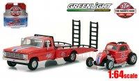 グリーンライト H.D.Trucks #10 1968 フォード F-350 Ramp Truck w/ Topo Fuel Altered 1:64