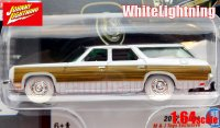 JL 1973 シボレー カプリス ワゴン ホワイト 1:64 WhiteLightning