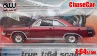 AW 1971 ダッジ ダート スウィンガー HT ブルーメタリック 1:64 ChaseCar