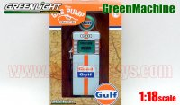 グリーンライト ビンテージ ガスポンプ #1 1951 WAYNE 505 GULF 1:18 GreenMachine