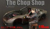 アメリカンジオラマ The Chop Shop フィギュア Mr.Lugnut 1:18