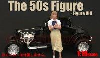 アメリカンジオラマ The 50's フィギュア #8 1:18