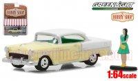 グリーンライト HobbyShop #3 1955 シボレー ベルエア w/ フィギュア(Woman) 1:64