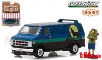 グリーンライト HobbyShop #3 1981 GMC バンデューラ カスタム w/ フィギュア(バックパッカー) 1:64