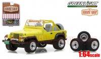 グリーンライト HobbyShop #3 1991 ジープ YJ w/ ホイール&タイヤ 1:64