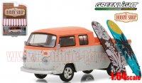 グリーンライト HobbyShop #3 フォルクスワーゲン タイプ2 クルーキャブ ピックアップ w/ サーフボード 1:64