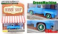 グリーンライト HobbyShop #3 1954 フォード F-100 w/ FoMoCo ガスポンプ ブルー 1:64 GreenMachine