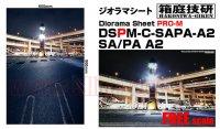 箱庭技研 ジオラマシート PRO-M SA/PA A2 ■1:18、1:24スケール対応