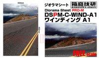 箱庭技研 ジオラマシート PRO-M ワインディング A1 ■1:18、1:24スケール対応