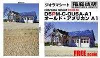 箱庭技研 ジオラマシート PRO-M オールド・アメリカン A1 ■1:18、1:24スケール対応