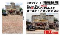 箱庭技研 ジオラマシート PRO-M オールド・アメリカン A2 ■1:18、1:24スケール対応