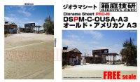箱庭技研 ジオラマシート PRO-M オールド・アメリカン A3 ■1:18、1:24スケール対応