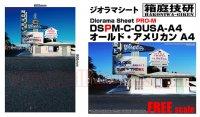 箱庭技研 ジオラマシート PRO-M オールド・アメリカン A4 ■1:18、1:24スケール対応