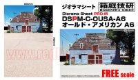 箱庭技研 ジオラマシート PRO-M オールド・アメリカン A6 ■1:18、1:24スケール対応