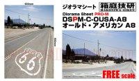 箱庭技研 ジオラマシート PRO-M オールド・アメリカン A8 ■1:18、1:24スケール対応