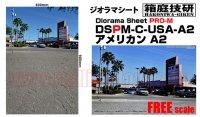 箱庭技研 ジオラマシート PRO-M アメリカン A2 ■1:18、1:24スケール対応