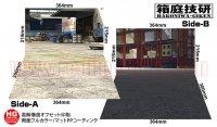 箱庭技研 ジオラマシート EX-HG 倉庫セットA 両面印刷