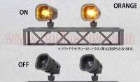 ピーエムオフィスエー モデリングサプライ プラ・アクセサリー02 LEDライト(オレンジ)