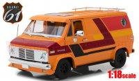 ハイウェイ61 1976 シボレー Gシリーズ バン オレンジ/カスタムグラフィックス 1:18