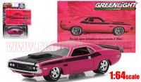 グリーンライト 1970 ダッジ チャレンジャー T/A ピンク BFGoodrich ビンテージ Ad Cars 1:64