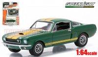 グリーンライト GL MUSCLE #14 1966 シェルビー GT350H グリーン 1:64