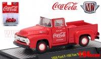 M2 コカ・コーラ #2 1956 フォード F-100 トラック レッド/ホワイト 1:64