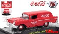 M2 コカ・コーラ #2 1957 シボレー セダン デリバリー レッド 1:64