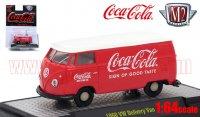 M2 コカ・コーラ #2