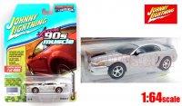 ジョニーライトニング 1999 フォード マスタング GT シルバーメタリック 1:64