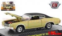 M2 DetroitMuscle #44 1970 シボレー シェベル SS 454 シャンパンイエロー 1:64