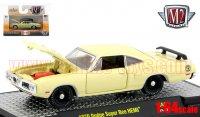 M2 DetroitMuscle #44 1970 ダッジ スーパービー HEMI クリーム 1:64