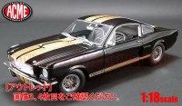 ACME 1966 シェルビー GT350H ストリート Ver. ブラック/ゴールドストライプ 1:18 アウトレット