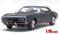 アーテル オーセンティック 1967 シボレー カマロ SS 1:18