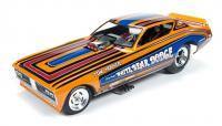 AutoWorld '71 チャージャー