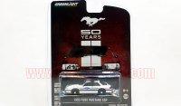 GREENLIGHT Anniversary#2 1993 フォード マスタング SSP ポリス 50th Anniv. ホワイト 1:64