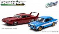 グリーンライト FAST&FURIOUS(ワイルド・スピード) 1969 チャージャー デイトナ & 1974 エスコート RS 1:43