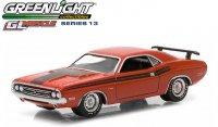 グリーンライト GL MUSCLE #13 1971 ダッジ チャレンジャー R/T レッド 1:64