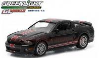 グリーンライト GL MUSCLE #13 2011 シェルビー GT500 ブラック 1:64