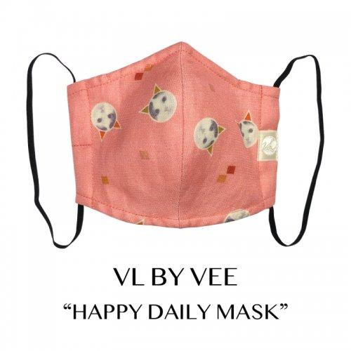 HAPPY DAILY MASKS/Pea dot Pink <cat>【イヤーループ・細め】
