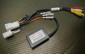 VADP-DA03 ヤリスクロス ディスプレイオーディオ用外部入力アダプター