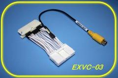 DVD映像出力分岐コネクタ EXVC-03(エスティマ 26022)