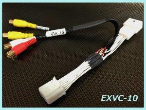 映像入出力コード EXVC-10