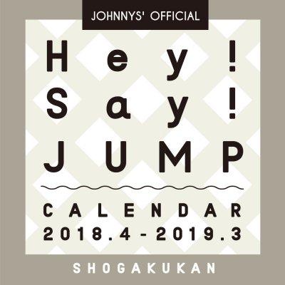 Hey! Say! JUMP カレンダー 2018.4→201...