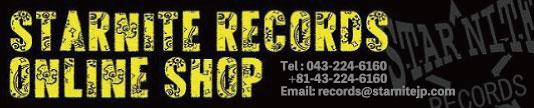 STARNITE RECORDS ONLINESHOP