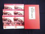 甲州ワインビーフ【カレー6食セット】送料・税込4,680円(沖縄発送は追加送料)