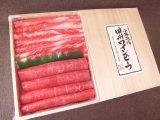 甲州ワインビーフ【すき焼き・1kg】送料・税込8,800円(沖縄発送は追加送料)
